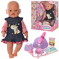 Кукла-пупс М 4542 UA интерактивная, 42 см, 9 функций, ЕДИНОРОГ