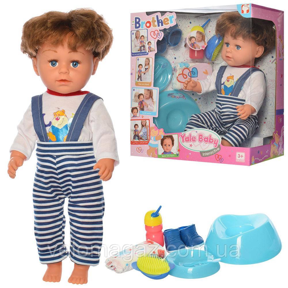 Кукла с волосами МАЛЯТКО 44 см, МАЛЬЧИК-БРАТ BLB001F, шарнирные колени