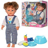 Лялька з волоссям МАЛЯТКО 44 см, ХЛОПЧИК-БРАТ BLB001F, шарнірні коліна, фото 1
