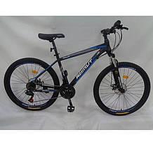 """Гірський велосипед Azimut Aqua 26"""" розмір рами 17"""" чорно-червоний, фото 3"""