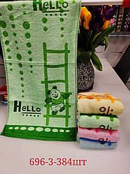 Полотенце кухонное Нелло хлопок 12 шт в упаковке 35х70
