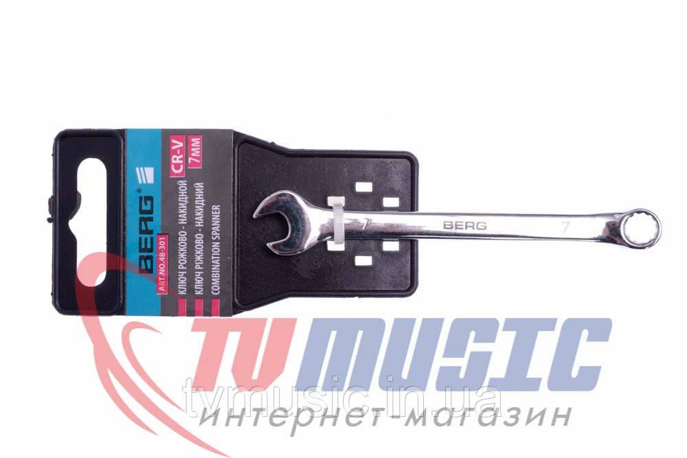 Ключ рожково-накидной Berg 48-301 (7 мм)