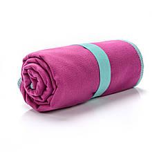 Полотенце быстросохнущее Meteor Towel 110х175 см Фиолетовое