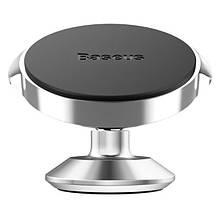 Магнитный автодержатель Baseus Small Ears Series Magnetic Bracket SUER-С01 (Серебристый)