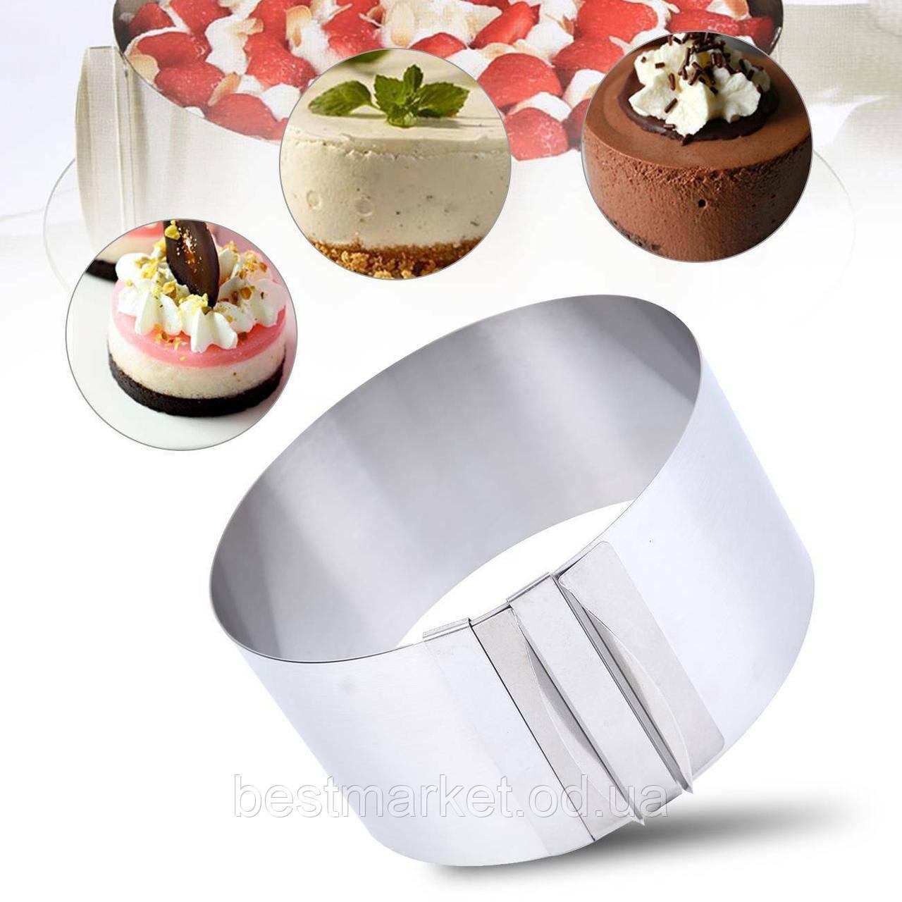 Форма для Выпечки Раздвижное Кольцо для Торта Scalable Cake Mould (d 16-30 см)