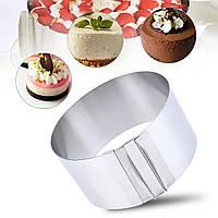 Форма для Выпечки Раздвижное Кольцо для Торта Scalable Cake Mould (d 16-30 см), фото 1