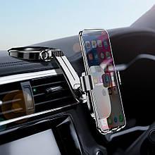 Универсальный автомобильный держатель для смартфона Rock Magnetic Dashboard (Черный)