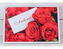 Поднос на подушке Mine Букет любимой Красный (112368)