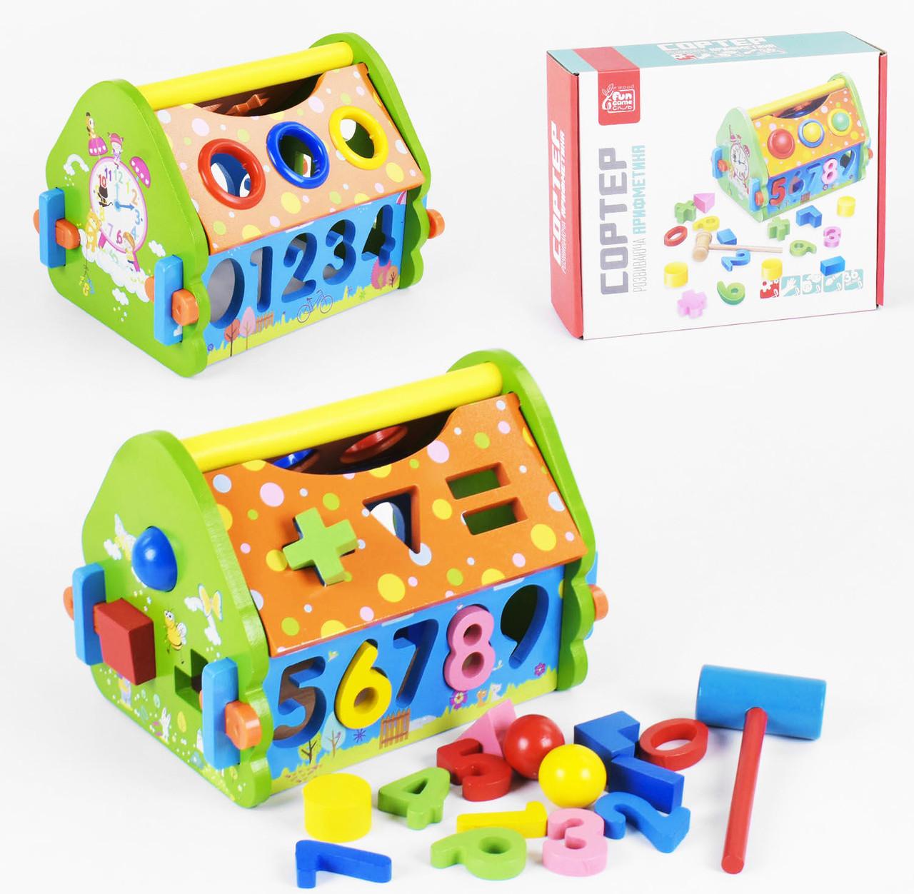 Детский Деревянный сортер Арифметика логический разборной домик Fun Game