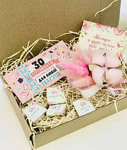 Подарочный набор для Mine Мамы 30 желаний (hub_hcw5gj)
