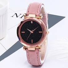 Трендові наручний годинник Starry Sky Watch powder (hub_k140m4)