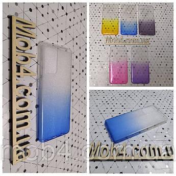 Чохол прозорий Градієнт для  Samsung Galaxy (Самсунг) A52