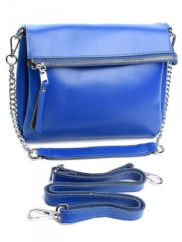 Женская сумка из натуральной кожи Case 83013 синяя, фото 2