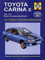 Книга Toyota Carina 1992-97 Эксплуатация, ремонт