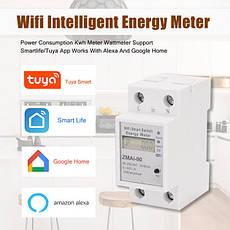 Умный WiFi счетчик электроэнергии ваттметр ZMAi-90  с управлением через WiFi  60А, фото 2