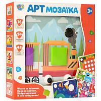 """Арт-мозаїка """"Поїзд"""", Limo Toy, SK0017 (СКЛАД-1 шт)"""