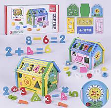 Дитячий Дерев'яний логічний теремок сортер, цифри, фігури, Fun Game в коробці