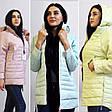Куртки жіночі демісезонні
