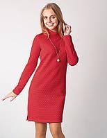 Теплое платье приталенное из плотного и структурного трикотажа