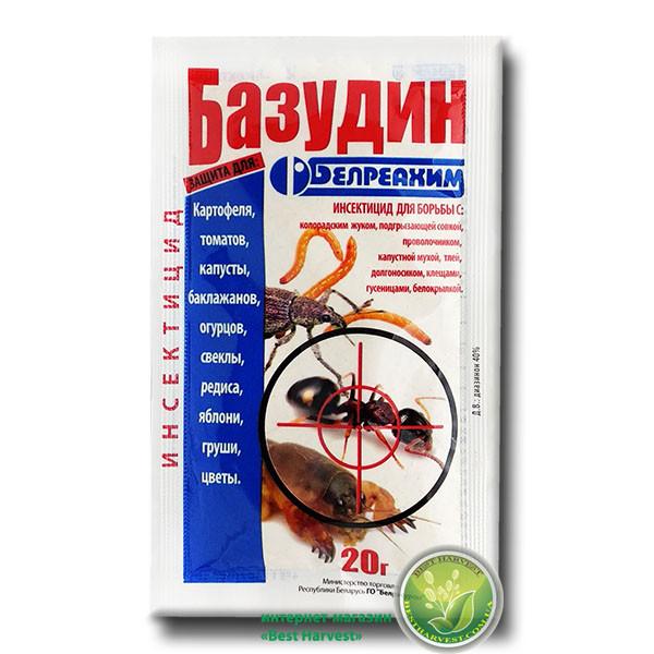 Базудин 20 г - средство от садовых вредителей