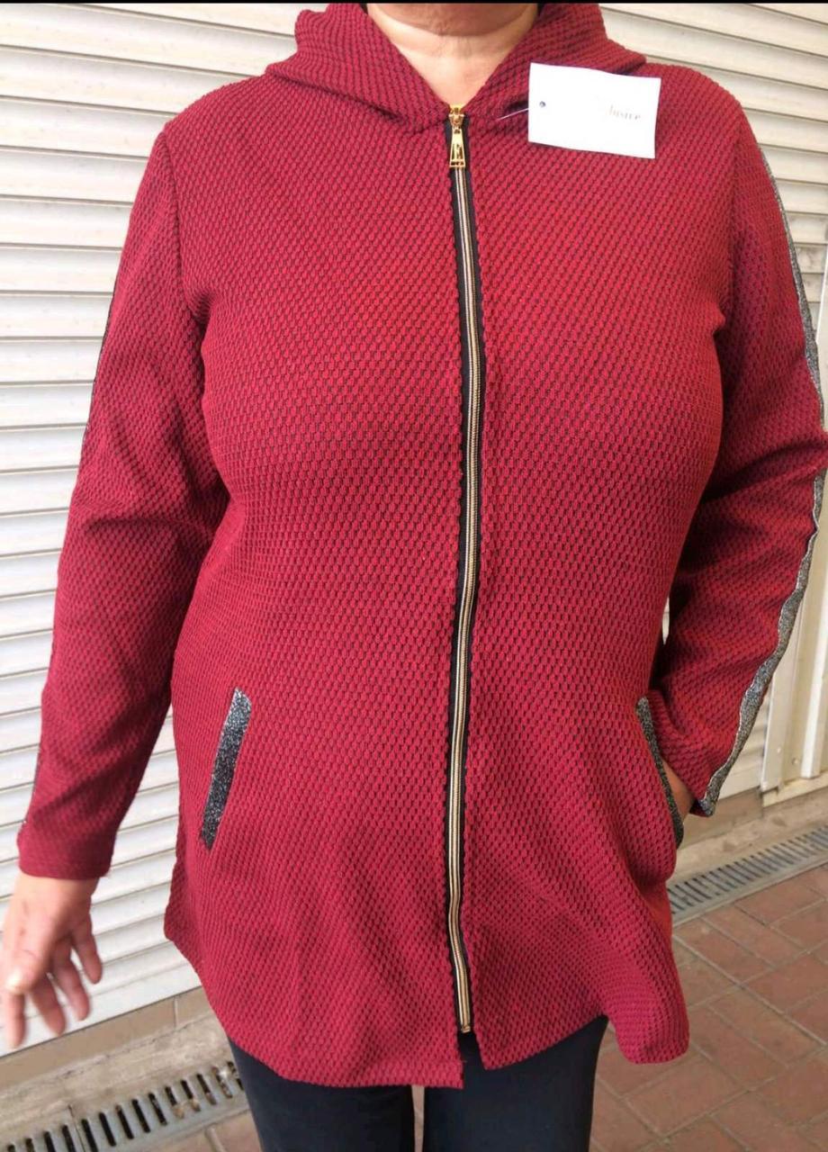 Кофта - жіночий кардиган. Червоного кольору. Супер модель!!!