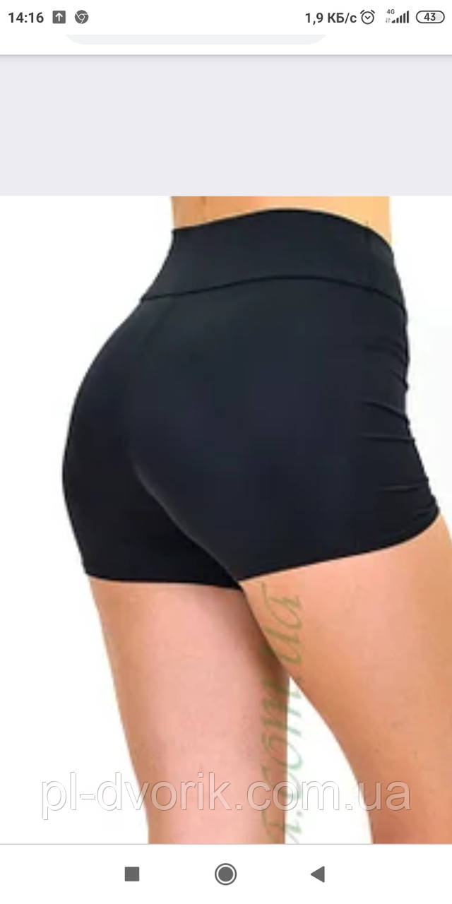 Женские спортивные шорты отличного качества. За счет высокой эластичности ткани создают эффект утяжки S.M.L.XL