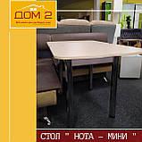 Раскладной обеденный стол Нота - Мини, фото 6