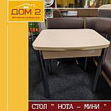 Раскладной обеденный стол Нота - Мини, фото 5