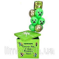 Коробка сюрприз с шарами в стиле Майн Крафт