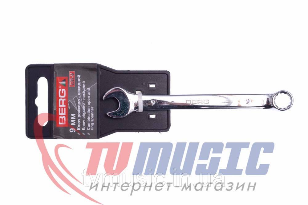 Ключ рожково-накидной Berg 48-303 (9 мм)