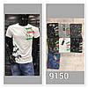 Мужская хлопковая футболка Brooklyn размер норма 46-52, цвет уточняйте при заказе