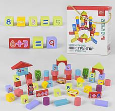 Дитячий Дерев'яний конструктор Арифметика Fun Game предмета в коробці