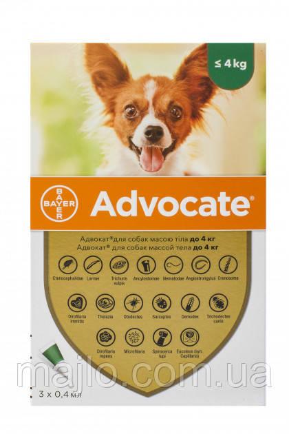 Краплі Bayer Адвокат від заражень ендо і екто паразитами для собак до 4 кг 3 піпетки (4007221037408)