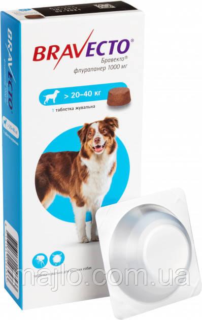 Жувальна таблетка Бравекто від бліх та кліщів для собак 20 - 40 кг