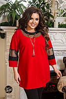 Котюм двійка з блузи з рукавами три чверті вставками з сітки і прямих брюк з 50 по 64 розмір, фото 4