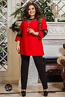 Котюм двійка з блузи з рукавами три чверті вставками з сітки і прямих брюк з 50 по 64 розмір, фото 6