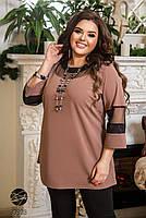 Котюм двійка з блузи з рукавами три чверті вставками з сітки і прямих брюк з 50 по 64 розмір, фото 7