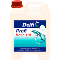 Ґрунтовка-концентрат 1:4 акрилова глибокого проникнення «Profi Base» ТМ Delfi 2л