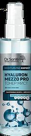 Тонер-мист Hyaluron Mezzo Pro 150 мл