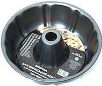 Форма Круглая для Выпекания Кекса Stenson МН-0008 25,5х8,5см, фото 1