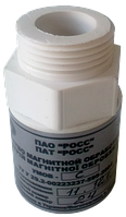 Устройство магнитной обработки воды УМОВ-С