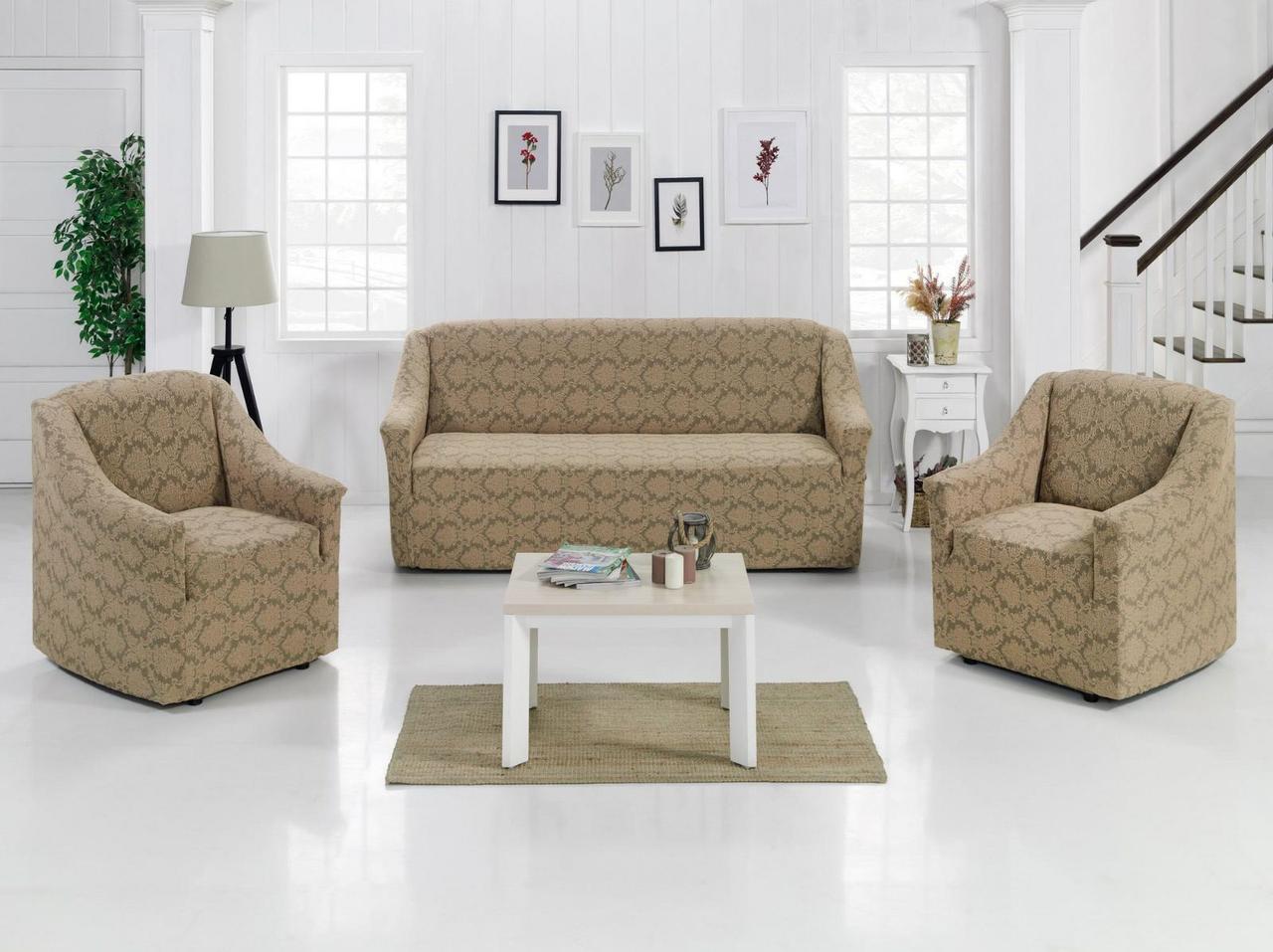 Чехол на диван и два кресла Без оборки Evibu