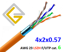 Кабель сетевой в экране F/UTP-cat.6 AWG23 LSZH негорючий 4х2х057 для внутренней прокладки