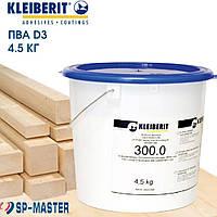 Клейберіт 300.0 (4.5 кг) водостійкий столярний клей для дерева ПВА D3 D3 Kleiberit