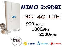 4G/3G LTE Антенна MIMO TS9 700-2600 МГц 9dBi(38dBi)2-TS9 Lifecell, Vodafone, Киевстар
