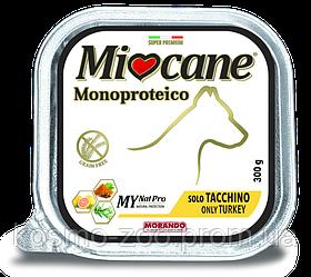 MioCane Monoproteico, MORANDO, паштет для собак и щенков, индейка, 300 гр