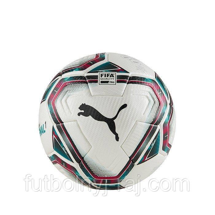083236-01 Мяч ф/б PUMA Team Final 21 Fifa Quality