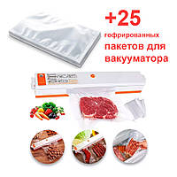 Комплект вакууматор + 25 гофрированных 20х25 см пакеты для FreshpackPro Бытовые вакуумные упаковщики