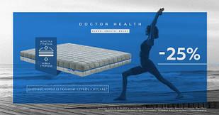 Коллекция матрасов Doctor Health