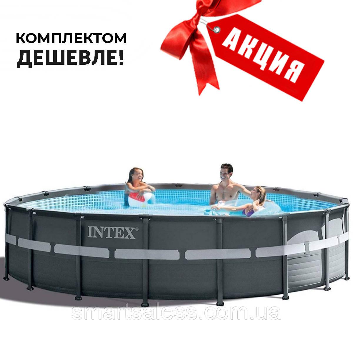 Каркасный бассейн Intex круглый, 610 х 122 см, чаша+каркас